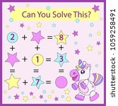 mathematical exercise on sea... | Shutterstock .eps vector #1059258491