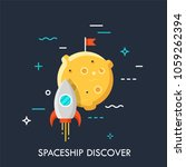 rocket flying to the moon ... | Shutterstock .eps vector #1059262394