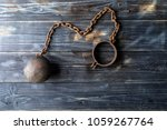metal ball with chain on the... | Shutterstock . vector #1059267764