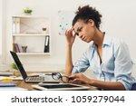 deadline stress concept   sad... | Shutterstock . vector #1059279044