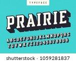 prairie vector condensed retro... | Shutterstock .eps vector #1059281837
