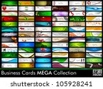 mega collection of 78 abstract... | Shutterstock .eps vector #105928241