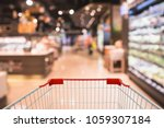 shopping cart with abstract... | Shutterstock . vector #1059307184