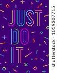 motivation positive poster and... | Shutterstock .eps vector #1059307715