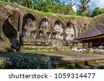 gunung kawi  temple and... | Shutterstock . vector #1059314477