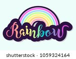 rainbow isolated on background. ... | Shutterstock .eps vector #1059324164