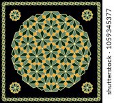 mandala. circular ornament....   Shutterstock .eps vector #1059345377