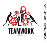 business teamwork  businessman... | Shutterstock .eps vector #1059348629