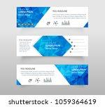 vector abstract geometric... | Shutterstock .eps vector #1059364619