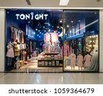 tonight shop at fashion island  ... | Shutterstock . vector #1059364679