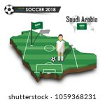 saudi arabia national soccer... | Shutterstock .eps vector #1059368231