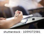soft focus.high school or... | Shutterstock . vector #1059372581
