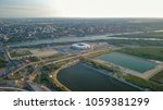 panoramic view of the central... | Shutterstock . vector #1059381299