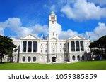 victoria theatre and concert... | Shutterstock . vector #1059385859