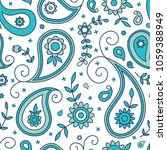 paisley and flowers vector...   Shutterstock .eps vector #1059388949