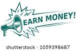 earn money   advertising sign... | Shutterstock .eps vector #1059398687