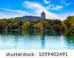 hangzhou west lake pagoda... | Shutterstock . vector #1059402491