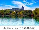hangzhou west lake pagoda...   Shutterstock . vector #1059402491