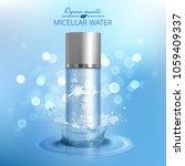 design cosmetics product...   Shutterstock .eps vector #1059409337