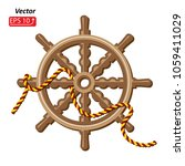 Sea Wheel  Ship Wheel Marine...