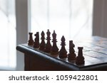 chess move. political course...   Shutterstock . vector #1059422801