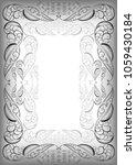 illustration of abstract ornate ...   Shutterstock . vector #1059430184