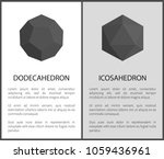 dodecahedron and icosahedron... | Shutterstock .eps vector #1059436961