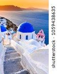 santorini  greece. oia  white...   Shutterstock . vector #1059438635
