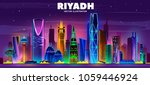 night riyadh skyline.vector... | Shutterstock .eps vector #1059446924