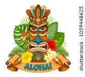 tiki tribal wooden mask ... | Shutterstock .eps vector #1059448625