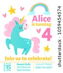 cute vector birthday... | Shutterstock .eps vector #1059454574