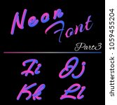 3d neon led font. liquid matte... | Shutterstock .eps vector #1059455204