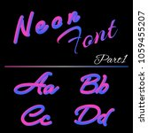 3d neon led font. liquid matte... | Shutterstock .eps vector #1059455207