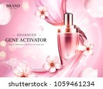 essence product ads  exquisite... | Shutterstock .eps vector #1059461234