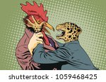 stock illustration. people in... | Shutterstock .eps vector #1059468425