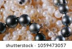 white and black pearls  close... | Shutterstock . vector #1059473057