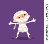 mummy halloween child in mummy... | Shutterstock .eps vector #1059504971