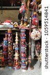 Small photo of Lhasa, Tibet - Sep 8, 2012. Souvenirs at flea market in Lhasa, Tibet. Lhasa is a prefecture-level city one of the main administrative divisions of Tibet.