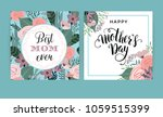 happy mothers day. vector... | Shutterstock .eps vector #1059515399