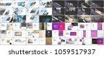 set of minimal presentations ...   Shutterstock .eps vector #1059517937