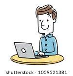 male  internet  personal... | Shutterstock .eps vector #1059521381
