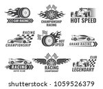 trophy  engine  rally and... | Shutterstock .eps vector #1059526379