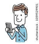 young man  smartphone   Shutterstock .eps vector #1059529901
