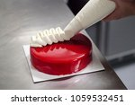 pastry bag painting with pastry ... | Shutterstock . vector #1059532451