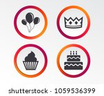 birthday crown party icons.... | Shutterstock .eps vector #1059536399
