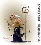image of the prophet as the... | Shutterstock .eps vector #1059536501