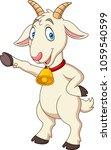 cartoon funny goat presenting | Shutterstock .eps vector #1059540599