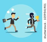 businessman chasing trophy thief | Shutterstock .eps vector #1059541901