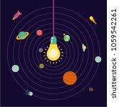creative space. light lamp in... | Shutterstock .eps vector #1059542261