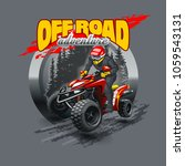 extreme red off road quad bike. ... | Shutterstock .eps vector #1059543131